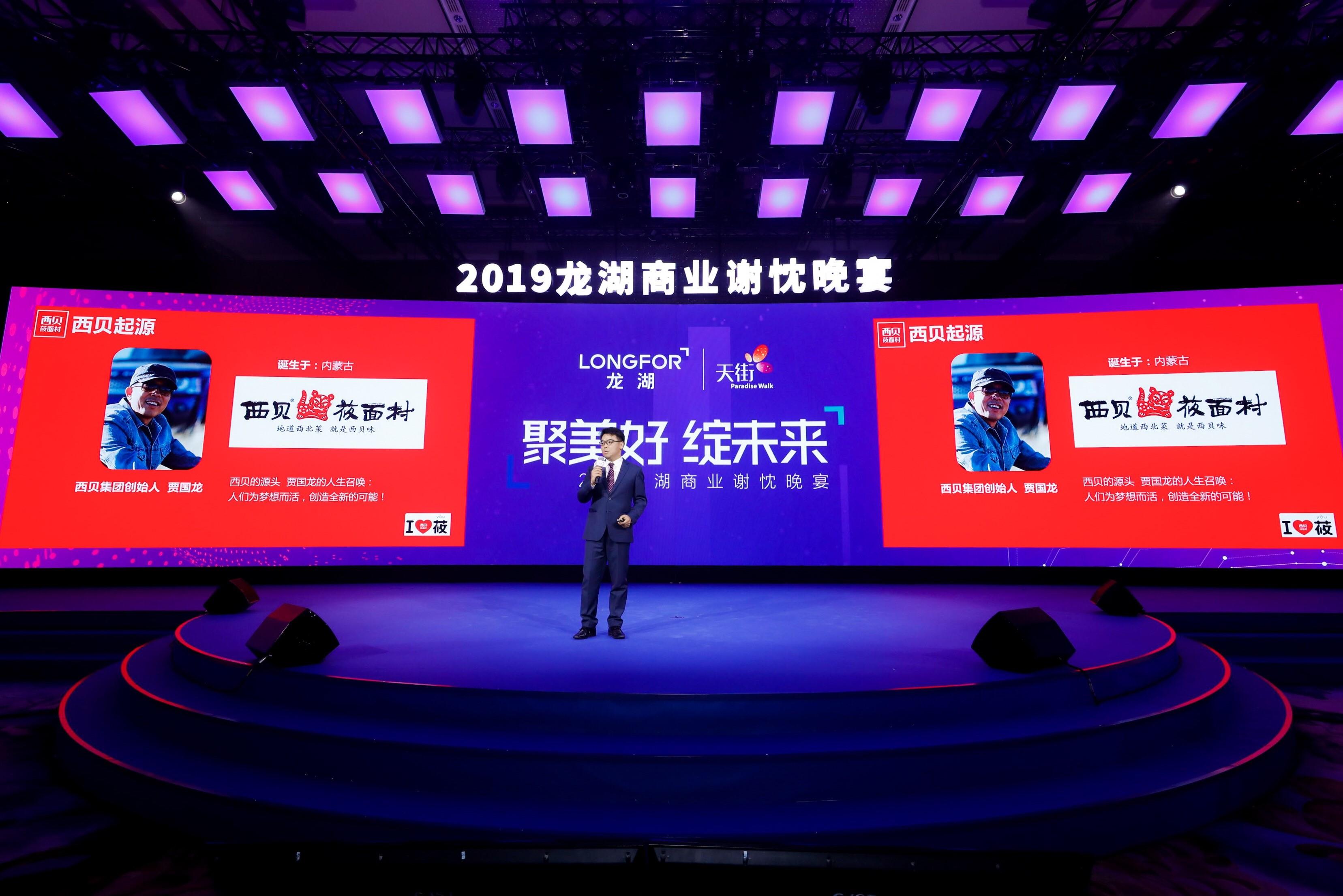 平博88网站商业于稳健中飞驰<br/>两年内再开业逾20个商场