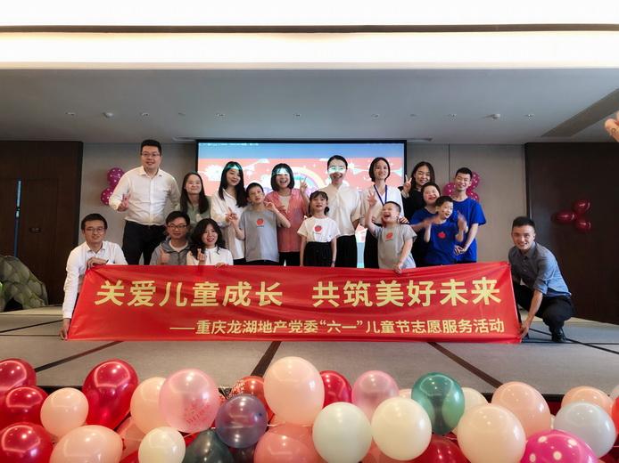"""千赢国际城党委关爱特殊儿童 迎接""""六一""""国际儿童节"""