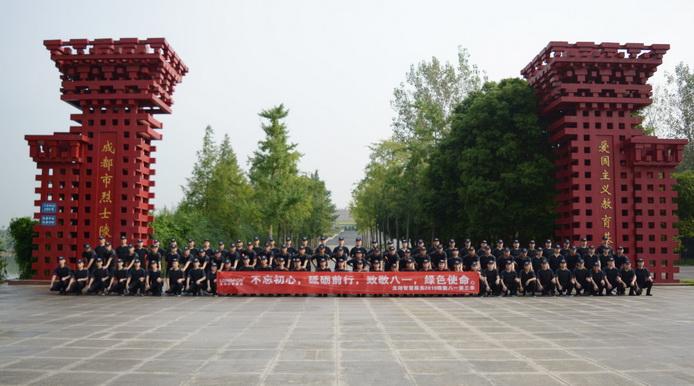 成都qy288.vip千亿国际智慧服务集结退伍老兵 特别活动致敬八一