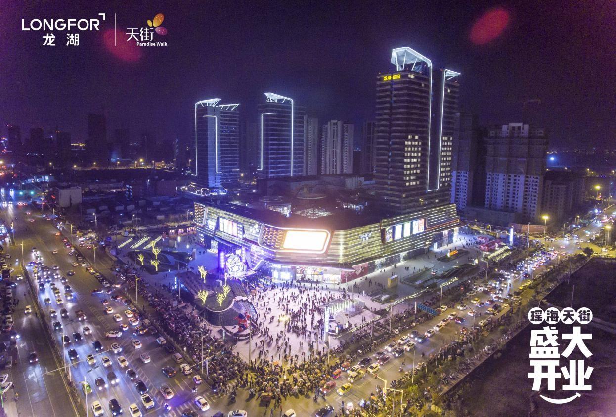 首座TOD商业综合体亮相合肥 雷竞技app怎么样合肥瑶海天街12月12日盛大启幕