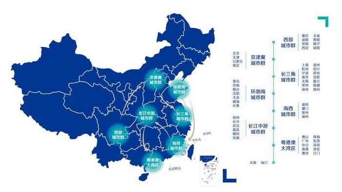 同乐城官网集团2019年签约金额2425.0亿元 <br/> 实现高质量稳健增长